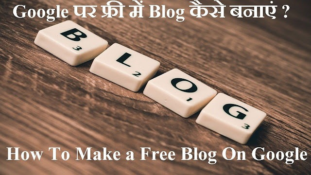 How To Make a Free Blog On Google