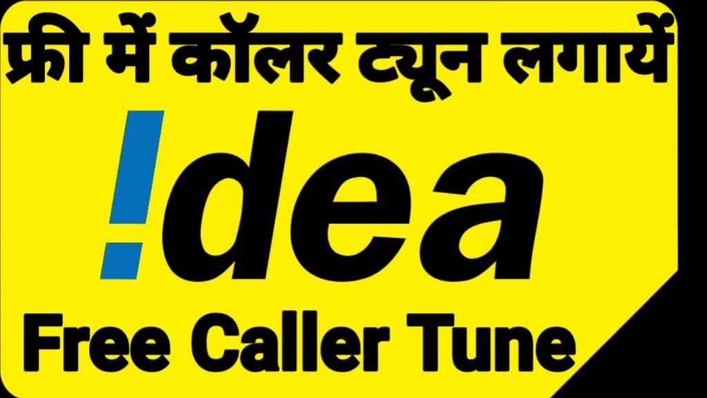 Idea-Me-Free-Caller-Tune-Kaise-Lagaye-How-To-Set-Free-Caller-Tune-In-Idea