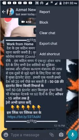किसी की भी Whatsapp Chat अपने फ़ोन में कैसे देखें ?