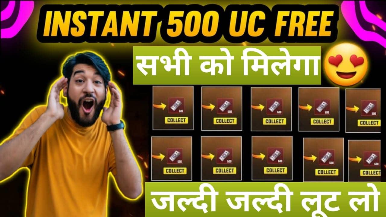 BGMI Free UC कैसे लें Free UC App में Account कैसे बनाएं