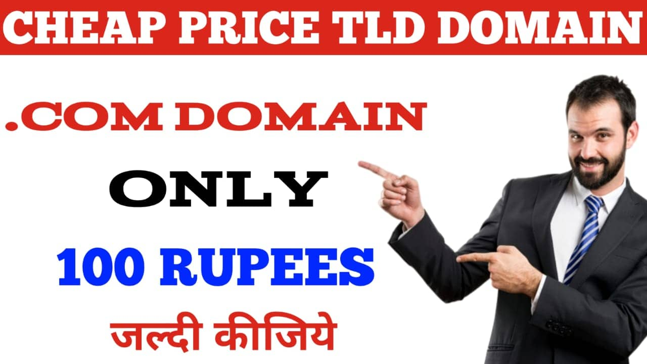 .COM Domain Only 100 Rs   Top Level Domain Cheapest Price 2021