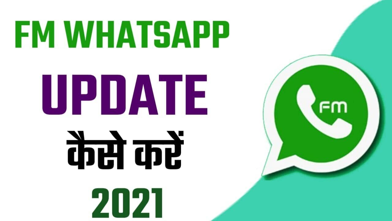 FM Whatsapp Update Kaise Kare FM Whatsapp Latest Version