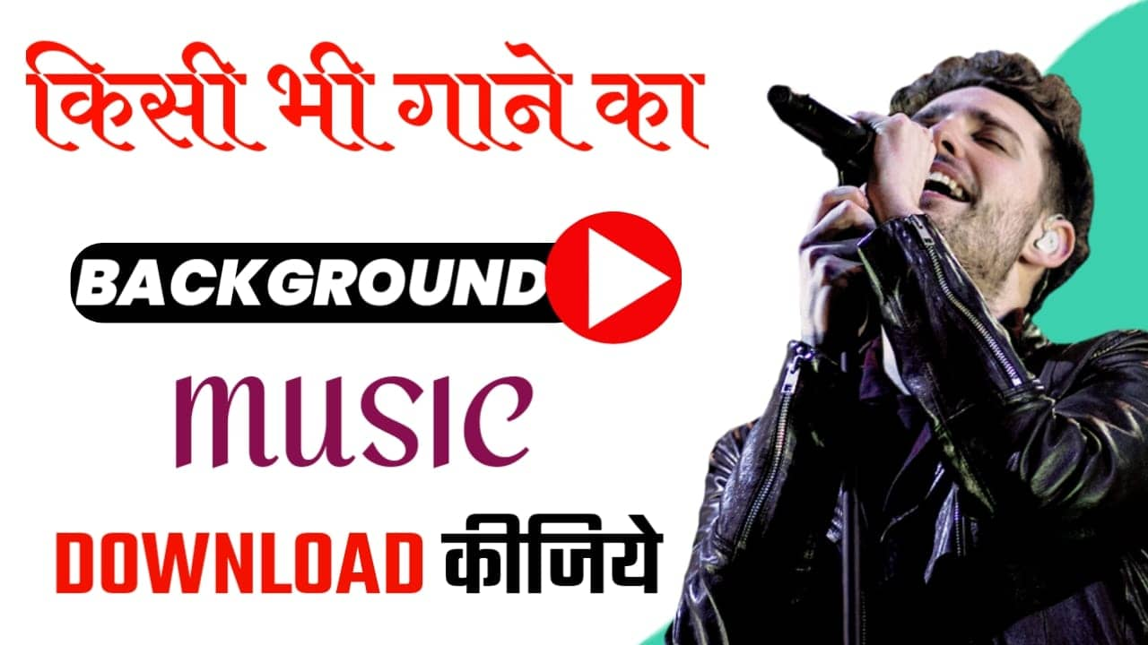 Gane Ka Background Music Download Kaise Kare