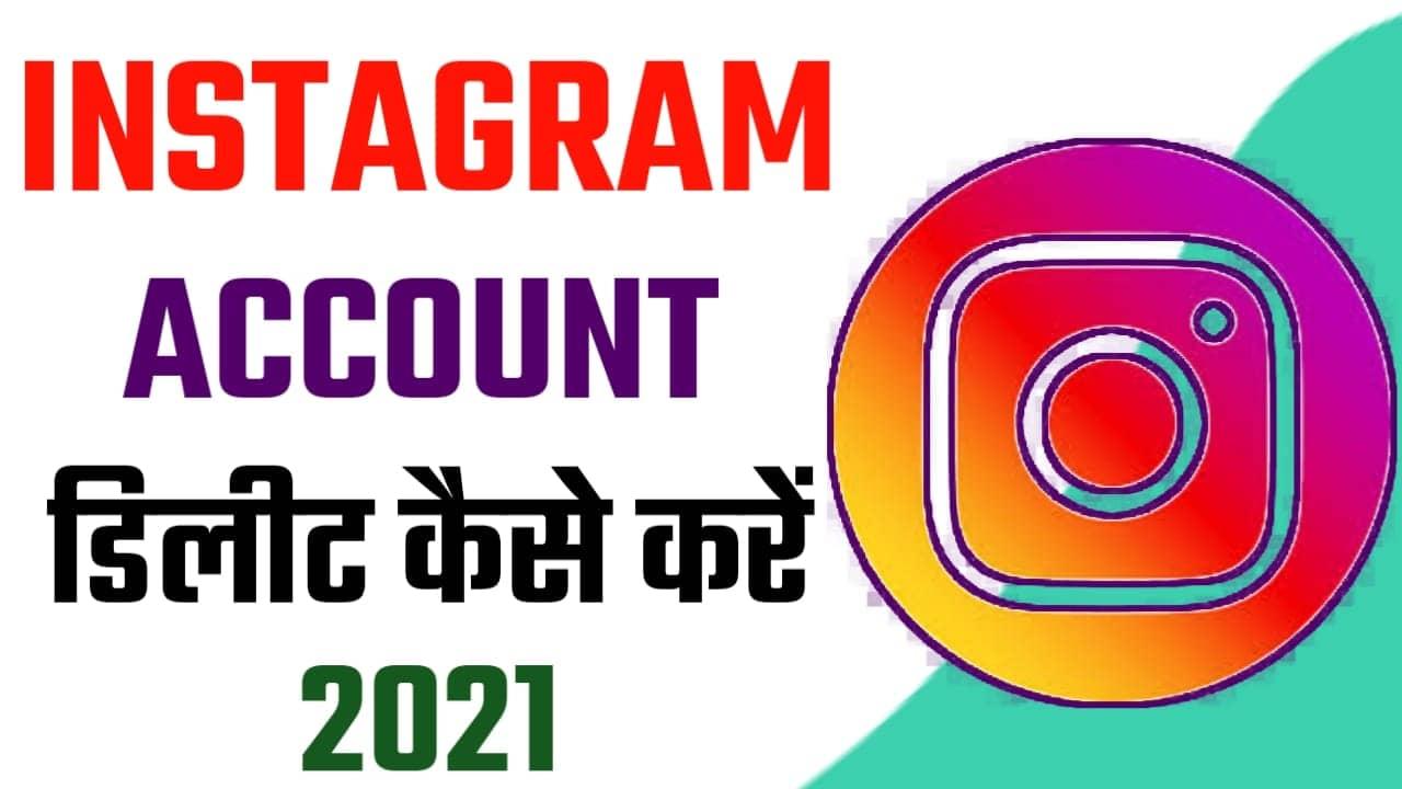 Instagram Account Delete Kaise Kare Permanent 2021