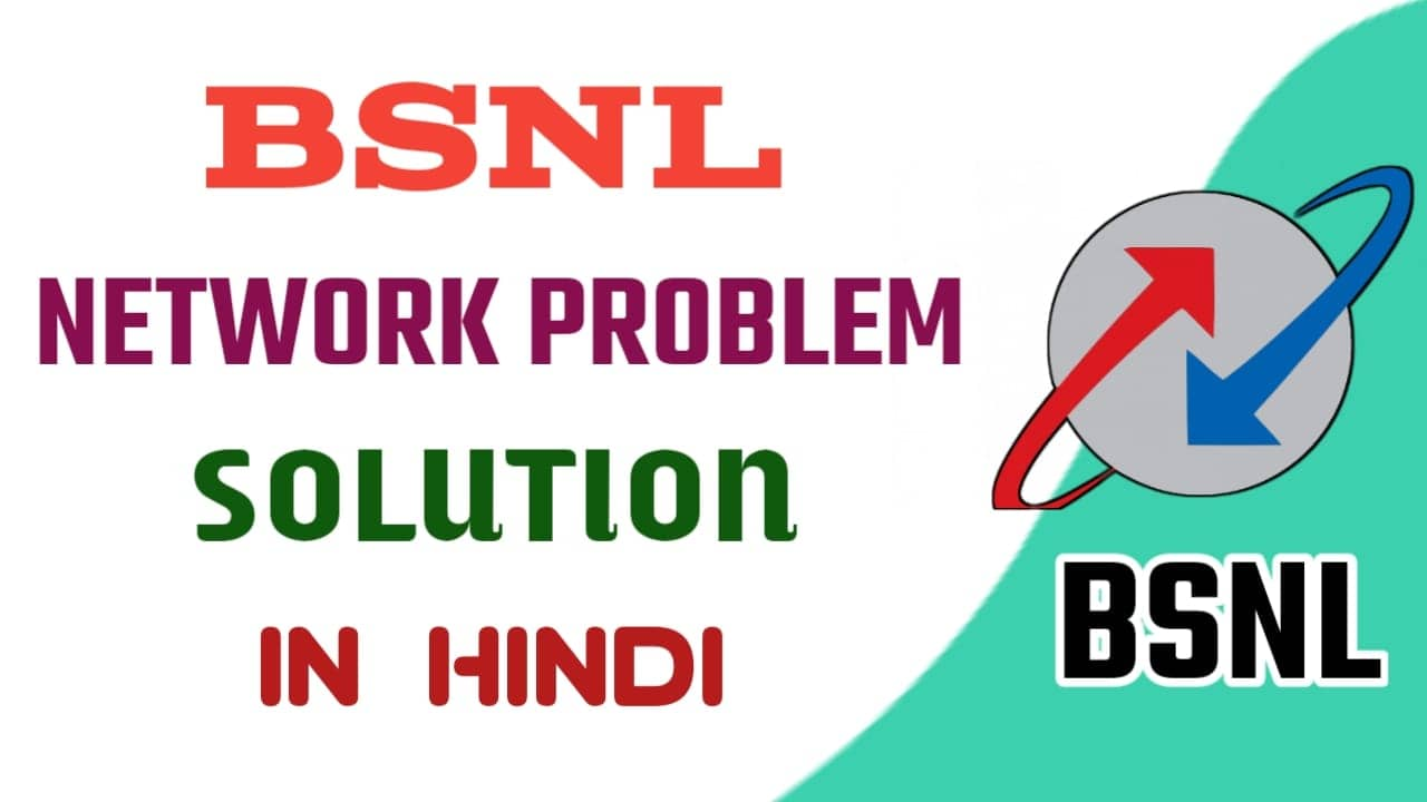 BSNL Network Problem Solution In Hindi 2021